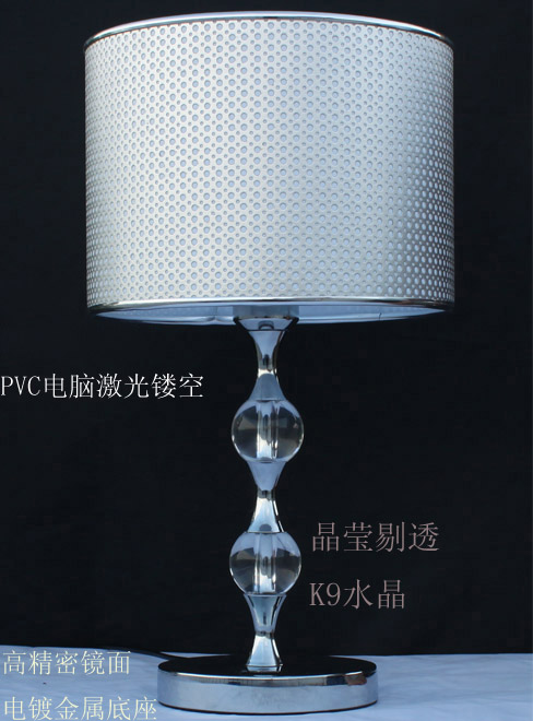 Film Shiny Laser Cover K9 Crystal Shaft Chrome Modern Table Lamps