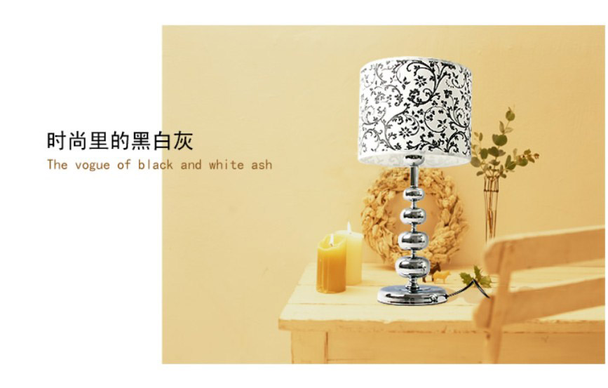Floss White Printed Chrome-Plated Modern Table Lamps
