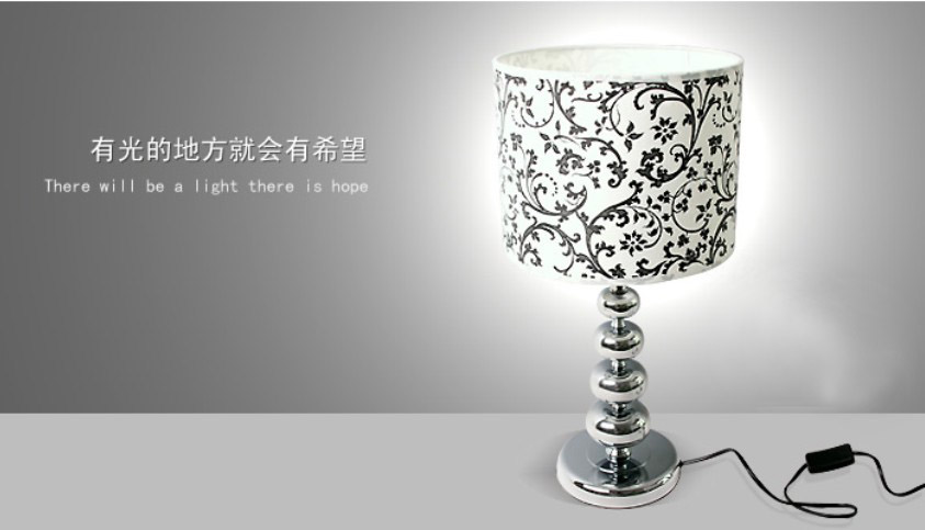 Floss White Printed Chrome-Plated Modern Table Lamps - Click Image to Close